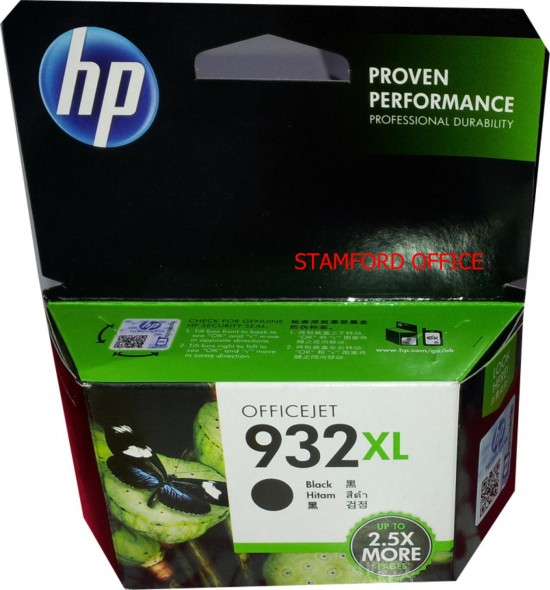 HP 932XL INK CARTRIDGE BLACK