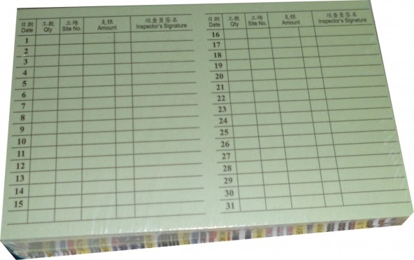 WORKER RECORD CARD