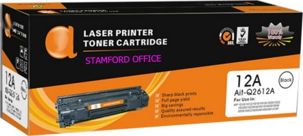 COMPATIABLE BROTHER DR2255 TONER DRUM