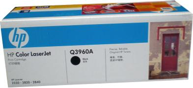 HP 3961 TONER CARTRIDGE CYAN